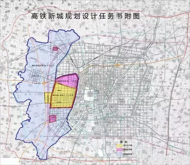 重磅 聊城高铁新城规划来了 京九线西,21平方公里