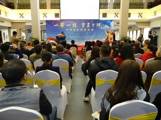 中国画名家邀请展在厦门开幕