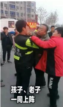 河南安阳袭警_兰考袭警案省维权办,督察总队介入调查, 刑拘一人!