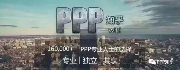 PPP模式助力农村生活污水处理或将成为最终之路
