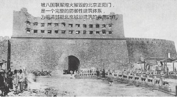 纵战绥月西野北为由上座派出以每险7仍7军称编二入4年晋