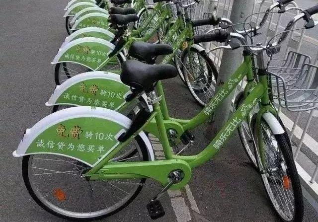 共享单车、网络订餐成消费投诉重灾区!排名第一的竟是……