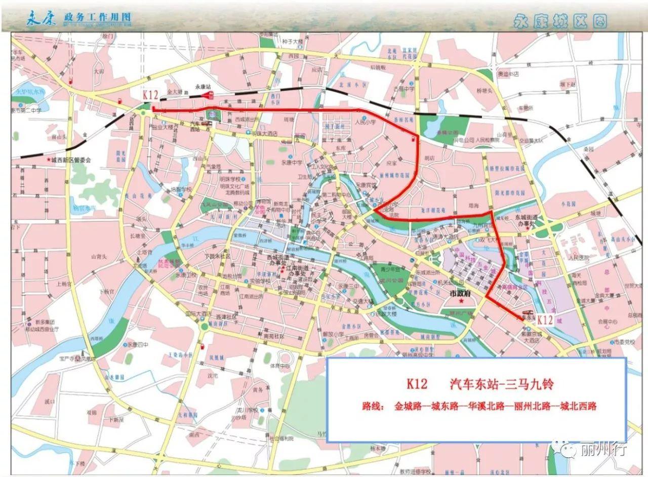 桂林14路公交车路线图