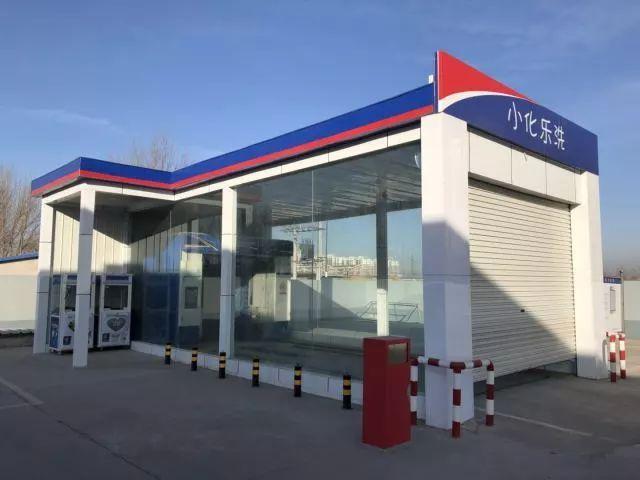 中化石油_中化石油(润泽路加油站)