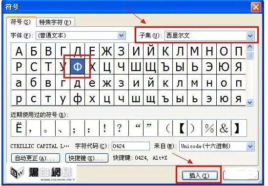 cad钢筋字体_cad,word里面怎么打出钢筋符号?