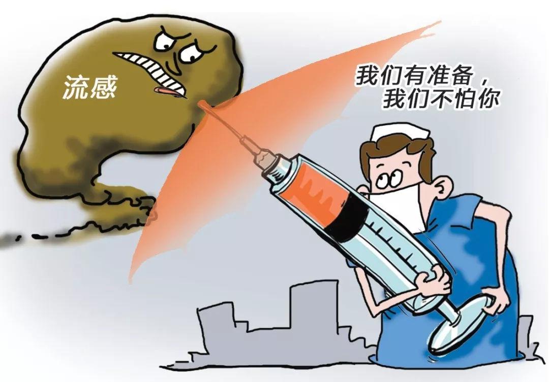 最新流感疫情来袭,儿科人满为患 怎么办