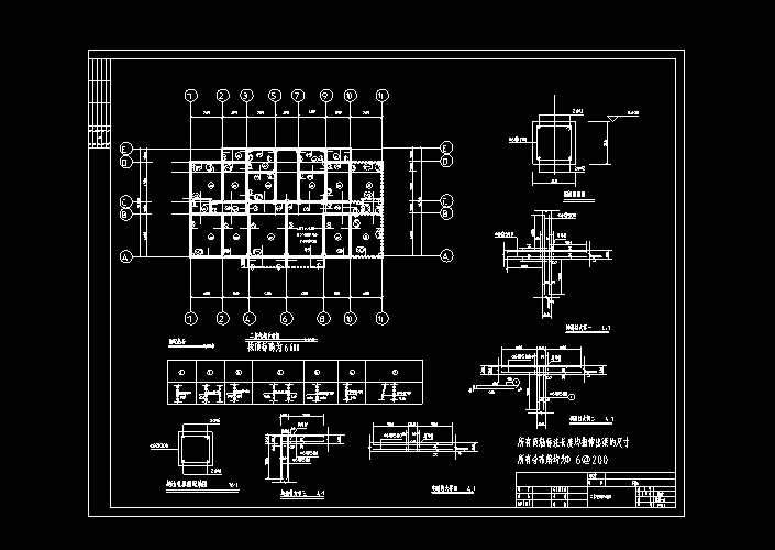 cad钢筋字体_新手钢筋cad基础培训图纸,必学的建筑钢筋图纸