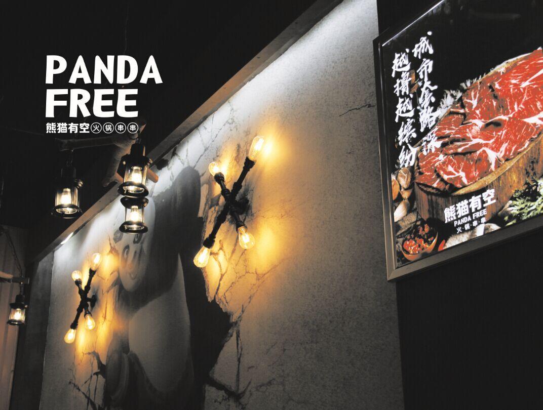 熊猫有空火锅串串,年轻人的下班选择!图片