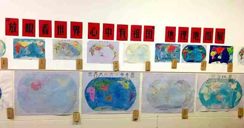 巧手绘世界,童心向祖国