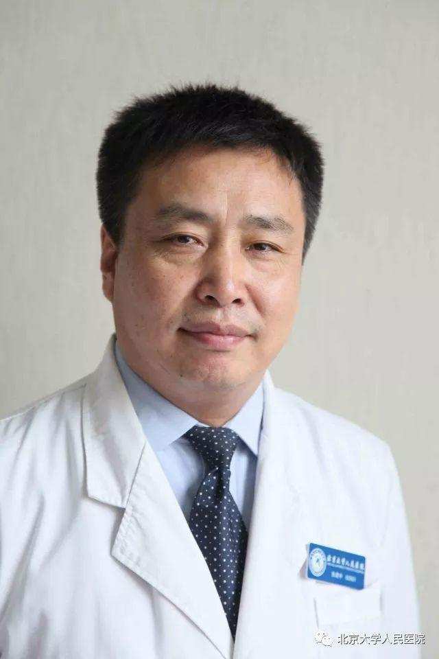 盘点 | 北京大学人民医院国家科技进步奖   2017再添两项硕果