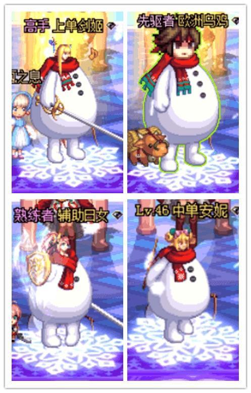 dnf雪人套搭配像素头像不要太萌,你给几个角色换了新装?图片