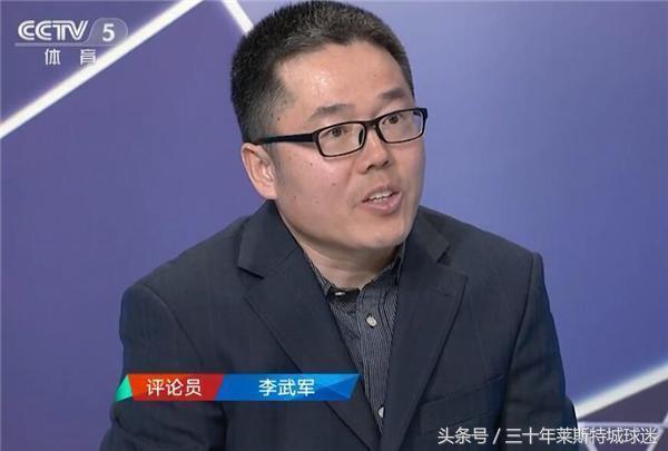 CCTV5说了大实话!名记批评乒协新规,一事证明国