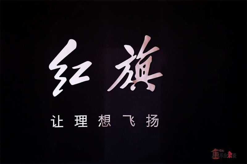 """有""""四运""""相助,""""新红旗""""能否在新时代重新飘扬? - 周磊 - 周磊"""