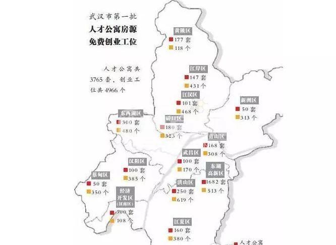 文华学院地图手绘