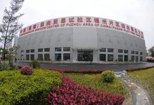 >南通空港产业园跨境电商成功打通上?;〕鼍承峦ǖ? /></a><p class=