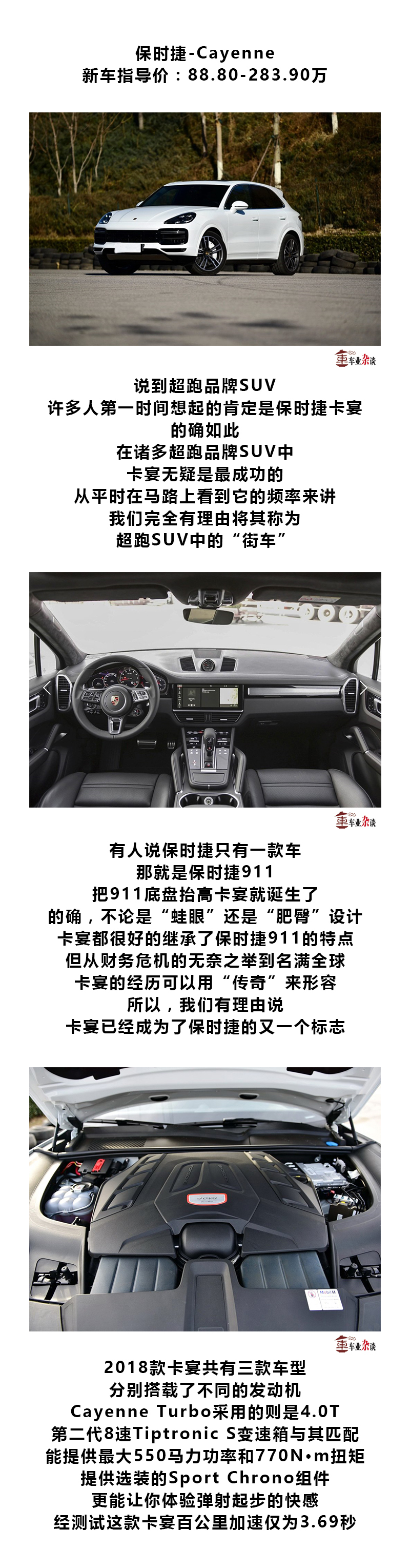有人说SUV格调不够,这几款超跑品牌SUV第一个不服 - 周磊 - 周磊
