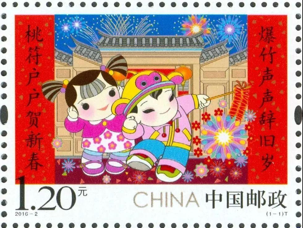 2016年邮票图稿_农历新年的脚步近了|清华美院吴冠英设计的2018拜年邮票正式发行