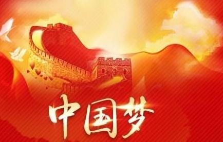 刘哲麟@铭泽国际《中国梦铭泽梦我的梦》大型年会主题