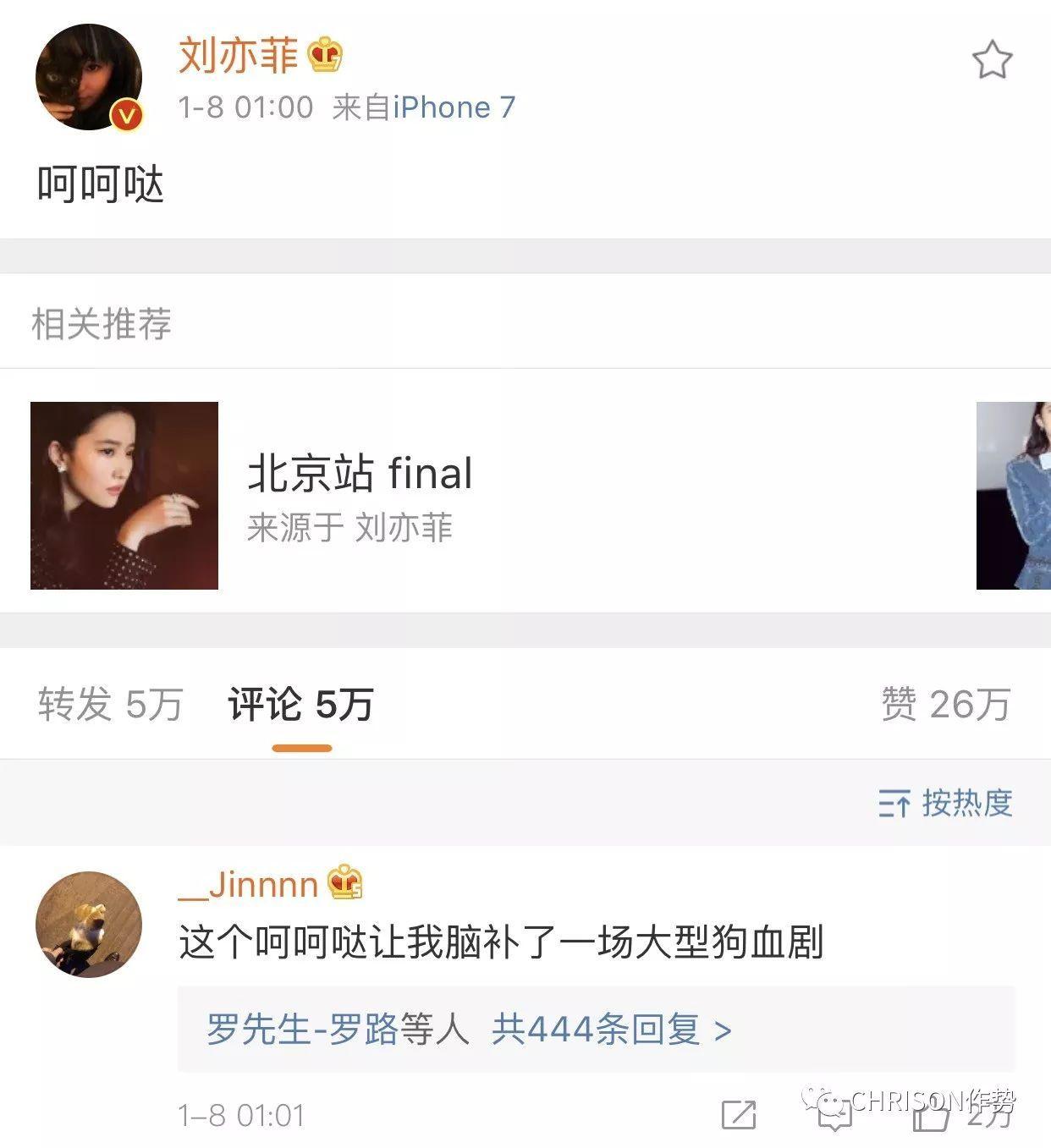 大穿Dior、走仙女人设,杨采钰能成为第二个刘亦菲吗?