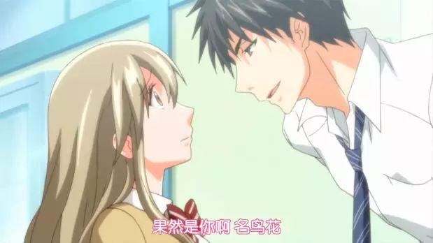 女主角被男主角强吻_《25岁的女高中生》终于出炉了,男主真是不要碧莲...