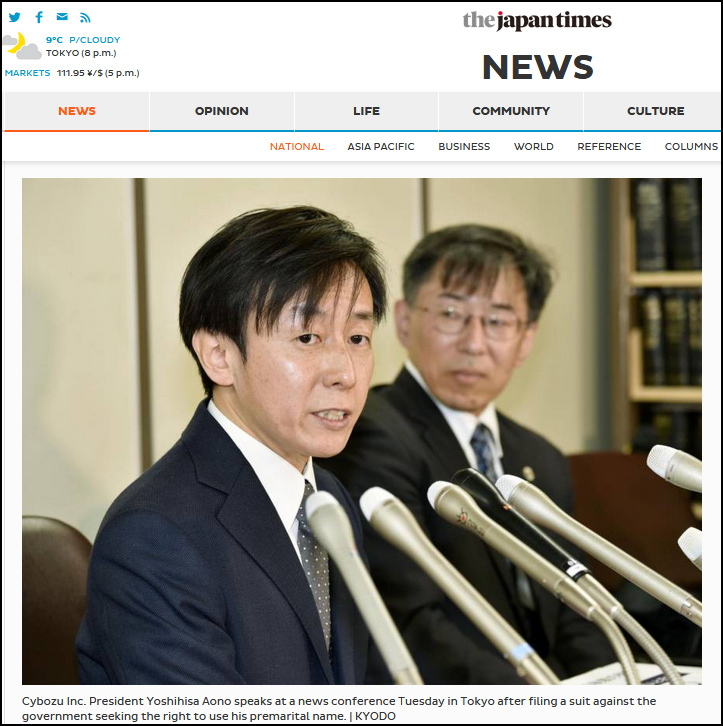 新上任日本最高法院女法官用本姓就职_创百年历史