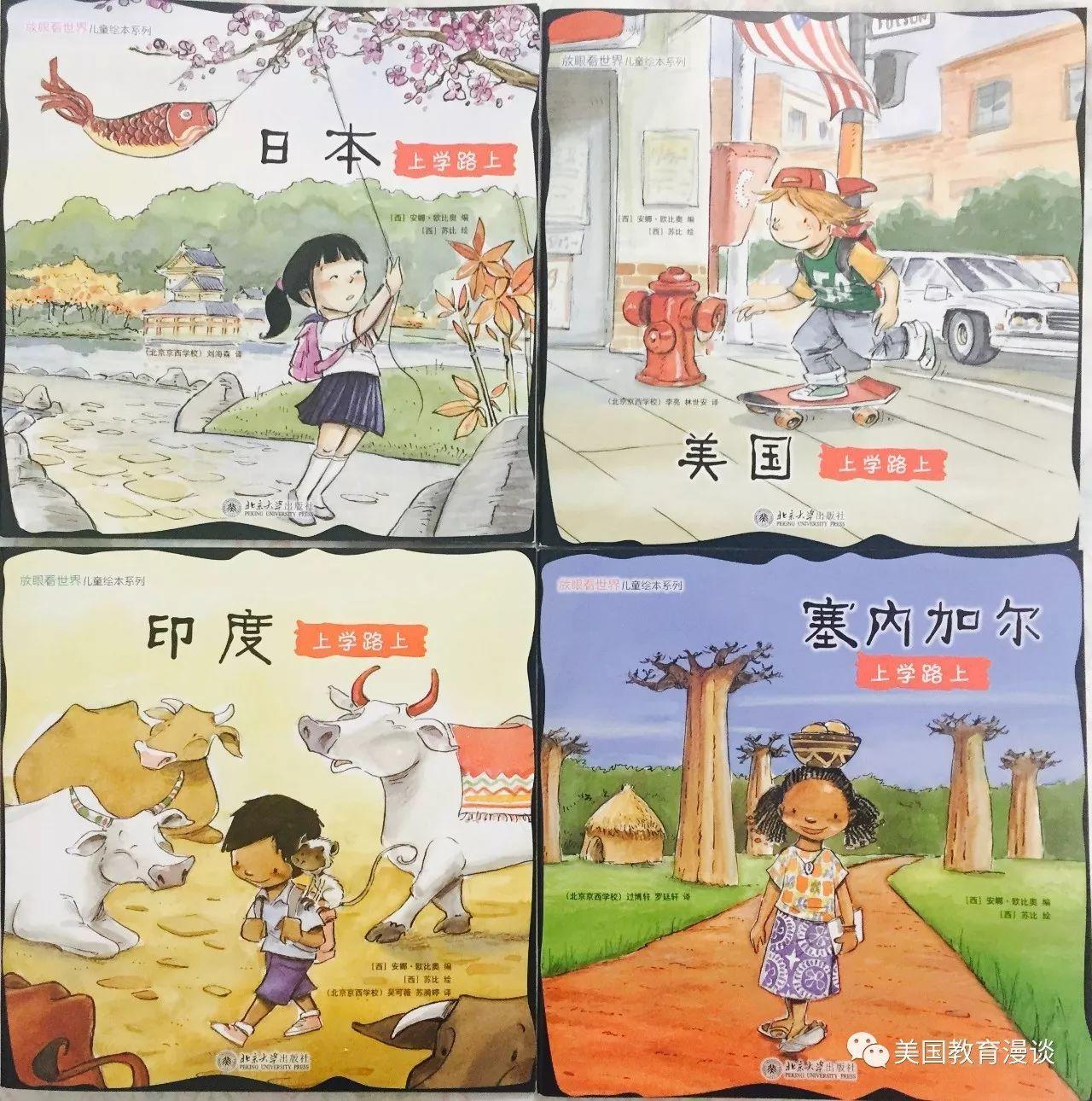 干货 | 美国老师如何用思维导图教节日文化