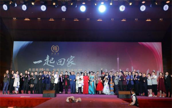 2018年广州博商会隆重举行