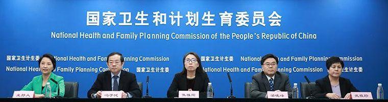 指导丨国家卫计委:大规模流感病因找到,儿童防护这样做!