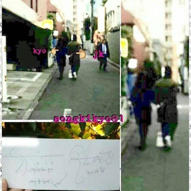 双宋cp东京挽手散步  甜蜜指素爆棚! - 点击图片进入下一页