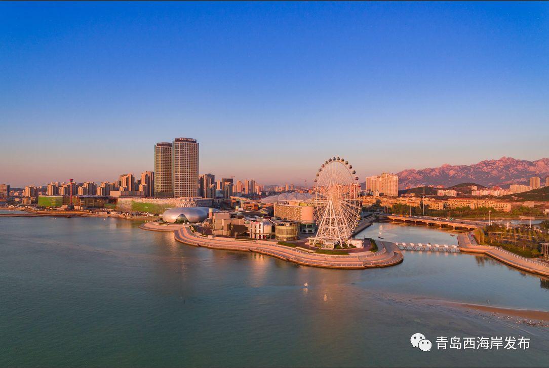 青岛西海岸新区举行会展产业发展专家研讨会