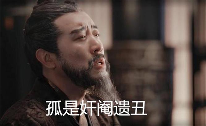 中国唯一被追封为皇帝的太监 轶事秘闻 第1张
