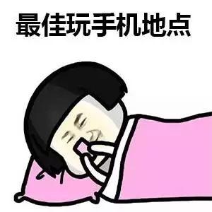 乡村偷窥做爱小?9?e:a?i%?`f??,H: