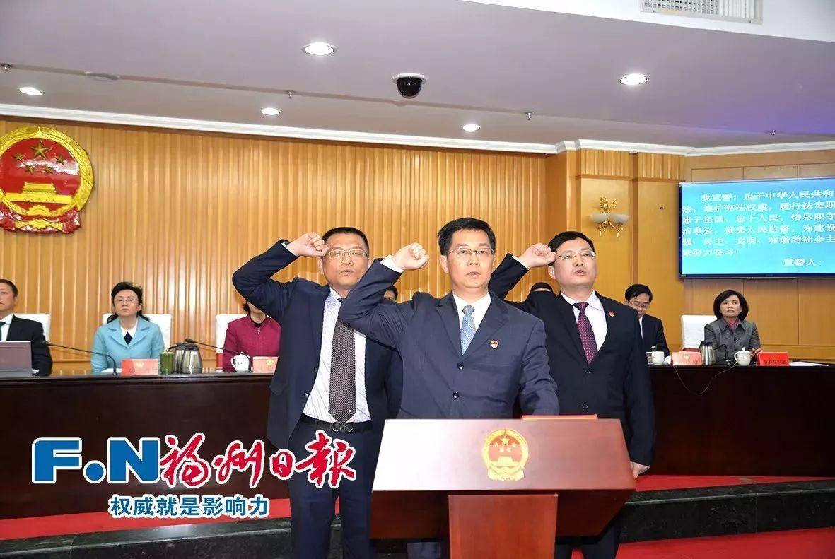 福州市监察委员会正式挂牌成立!