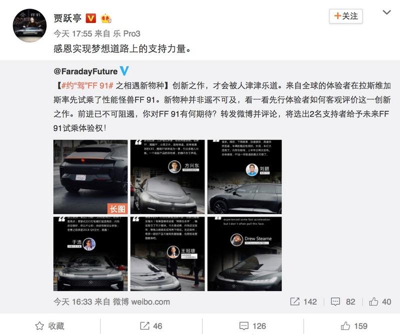 氪星晚报 | 网信上海:严厉打击微博热搜产业链;《前任3》票房破15亿;马化腾支持出台政策限制直播答题