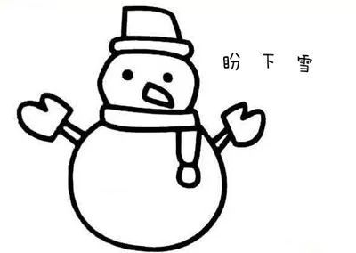 盼xia雪