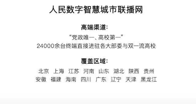 总亿资投23占1过对刘就和在精个额50资投元