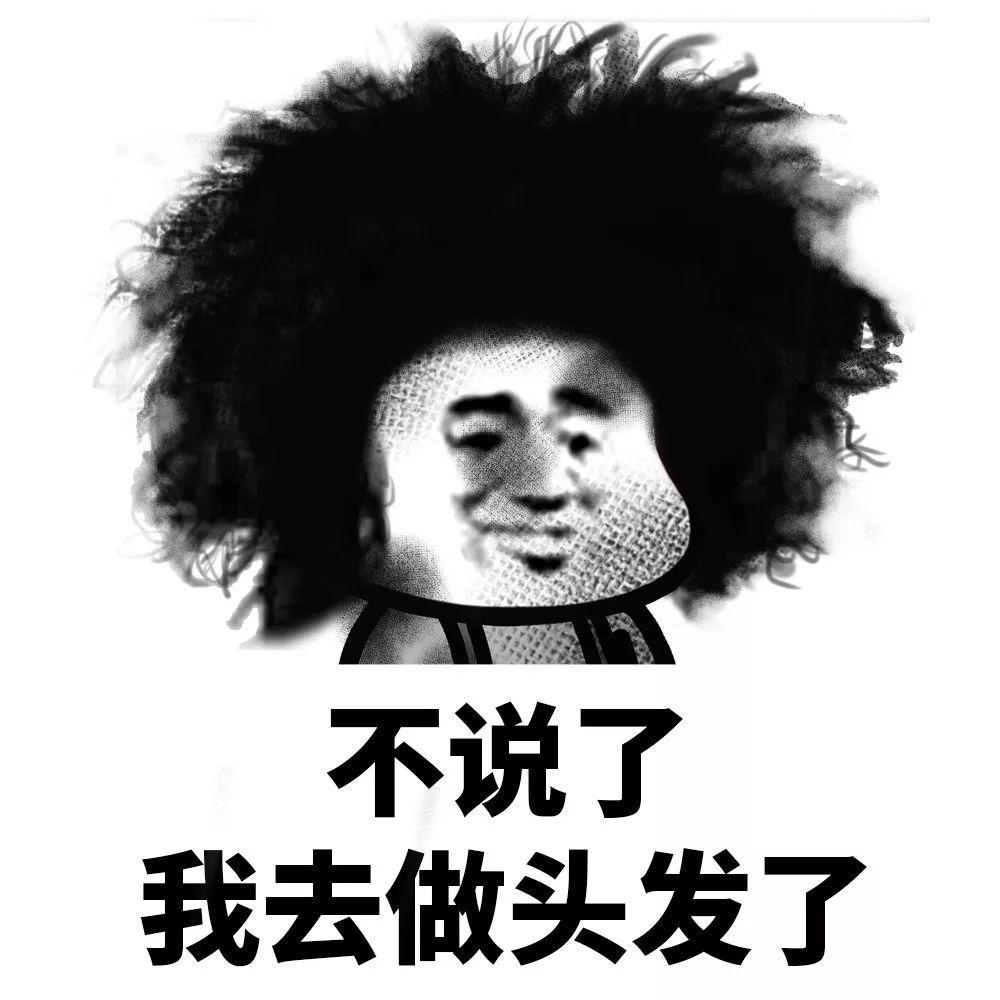不理你 - 微博大表情QQ表情包_qq表情包_微... - fabiaoqing.com