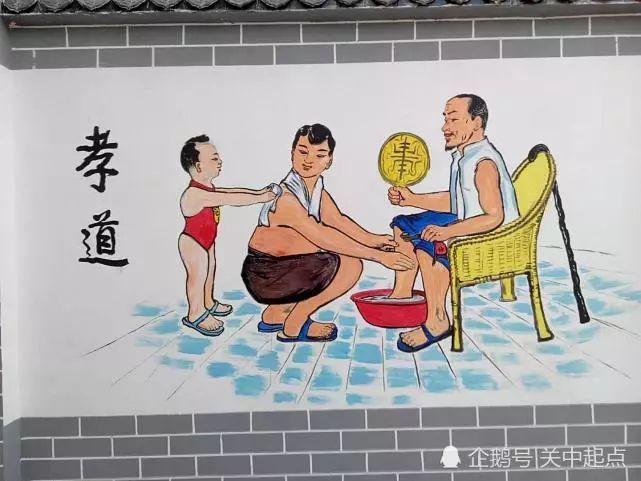 彬县文明礼仪墙画成乡村独特风景图片