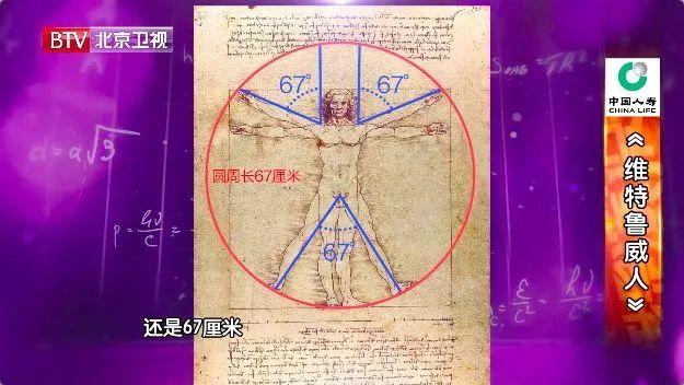 数学是人与宇宙唯一共通的语言!(视频更精彩)
