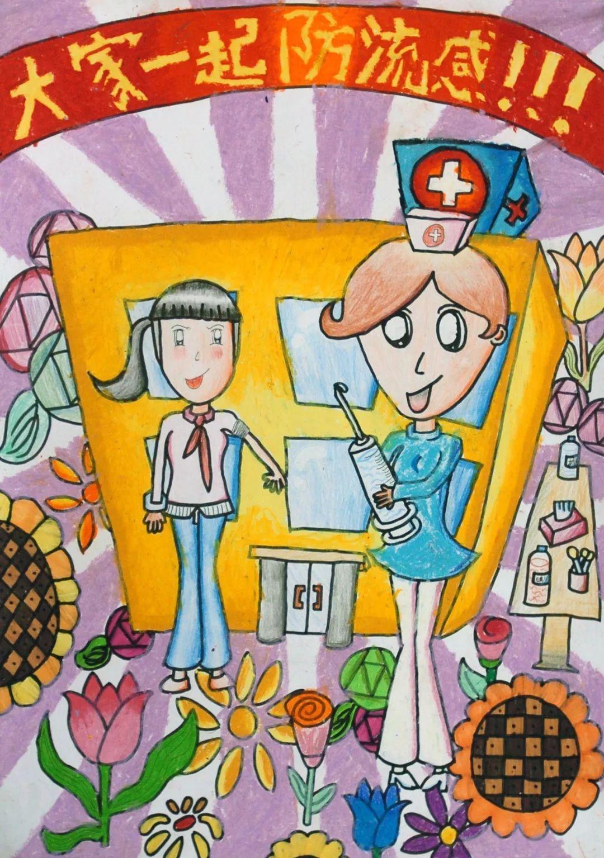 流感季,怎樣保護好咱娃?北京兒童醫院給你「權威寶典」,速收!
