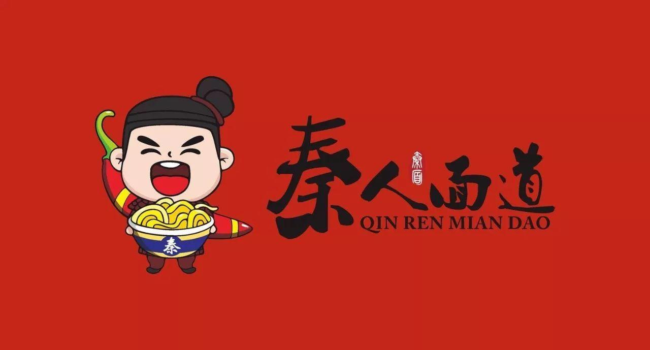 餐厅卡通形象logo设计