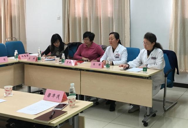 妇产要闻   北京地区妇产科住院医师规范化培训2017年专科委员会工作会议于我院召开
