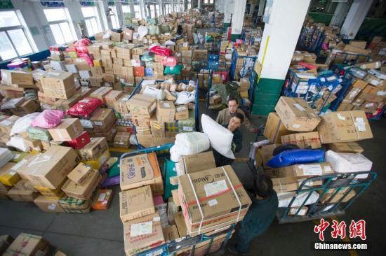 国家邮政局:启动编制中长期发展规划纲要 推进邮政强国