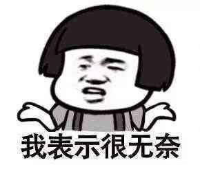 雷佳音逆袭杀入国际时装周,杨洋靠胸肌拿下最佳机场秀? 作者: 来源:扒小妹儿