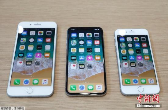 瑞士苹果店内iPhone电池冒烟 50人紧急疏散8人伤