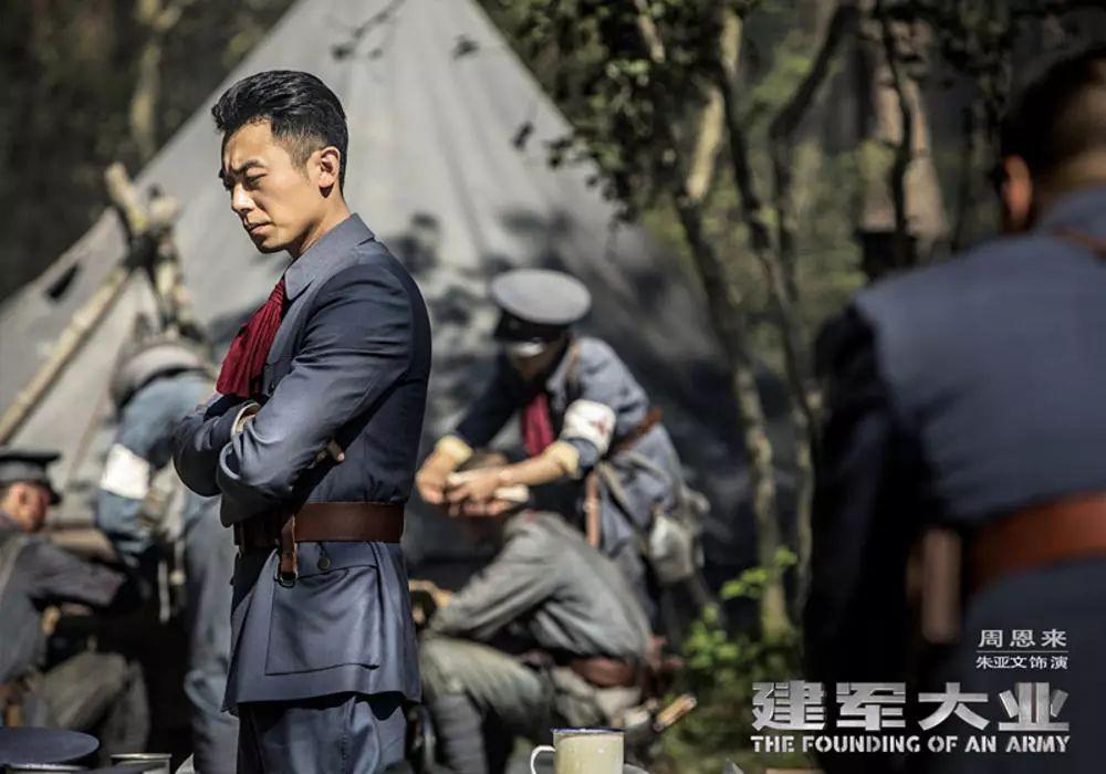 观众|2017年中国电影头条与征程共赴市场ck电影网黑屏图片