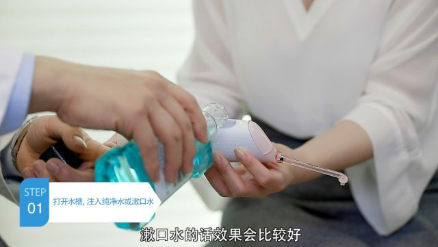 牙医揭秘 | 认真刷牙还蛀牙,竟然是因为牙缝没有清洁干净!