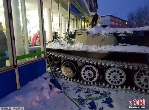 战斗民族不一样:俄一男子开着装甲运兵车去偷酒