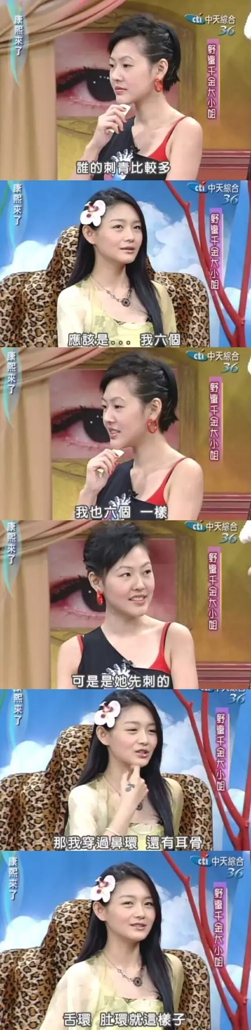 """大S月减20斤吓坏汪小菲?她对美可以说是""""丧心病狂""""了…"""