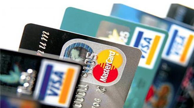 信用卡收入渠道_平安银行上半年营收达570多亿信用卡成为重要收入渠道
